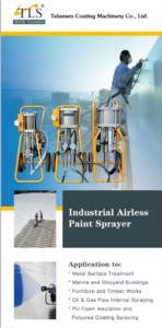 Industrial Pneumatic painting equipment-22nd Beijing Essen Welding & Cutting Fair